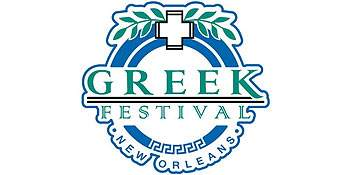 Greek Festival New Orleans