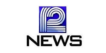 Local Sports News in Milwaukee, WI | CityOf com