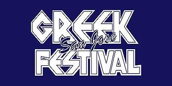 San Jose Greek Festival
